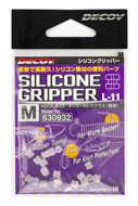 Bild på Decoy Silicone Gripper (18 pack)